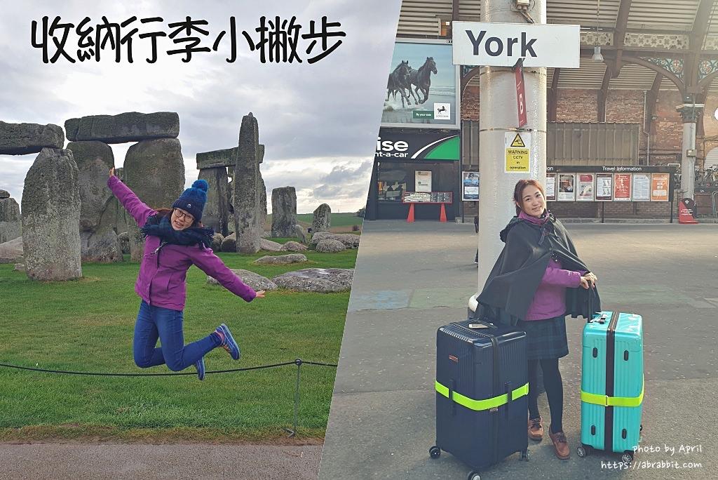 出國旅行必看!收納行李的小撇步:分類、縮小體積、收納袋