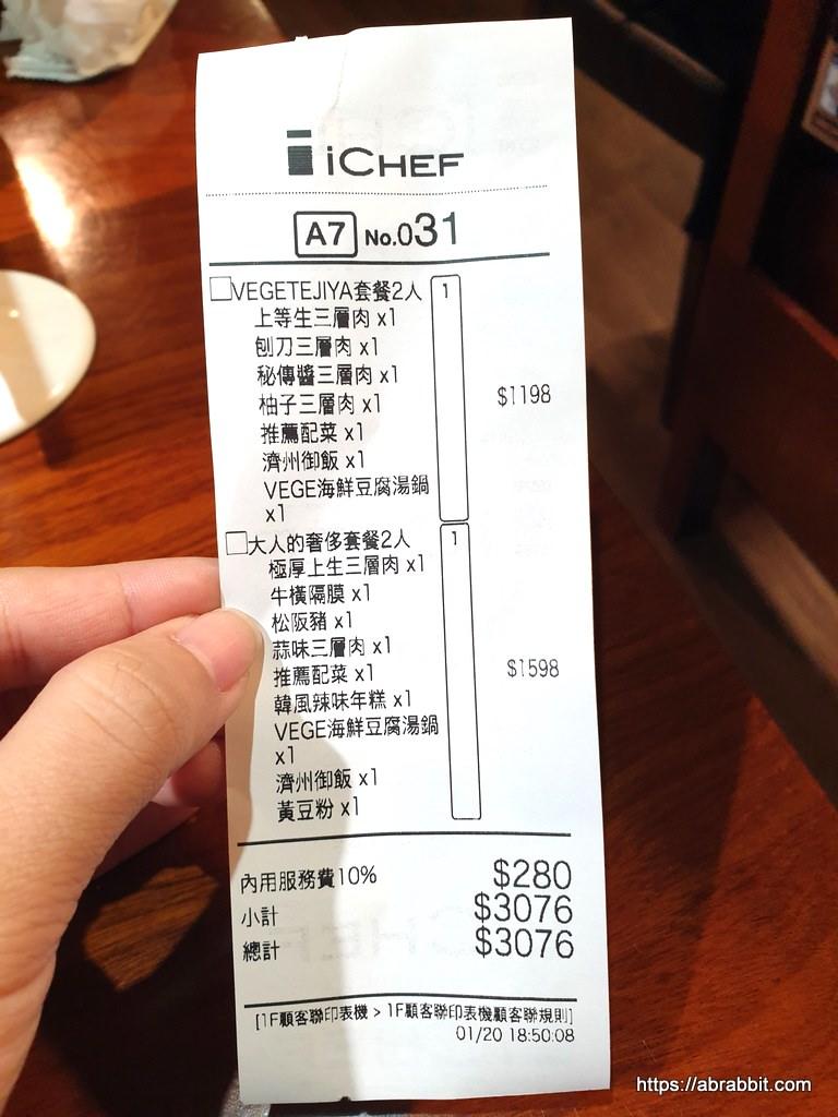 20190202101437 61 - 台中韓式烤肉|菜豚屋-日本人開的韓式烤肉店,還有桌邊烤肉服務唷