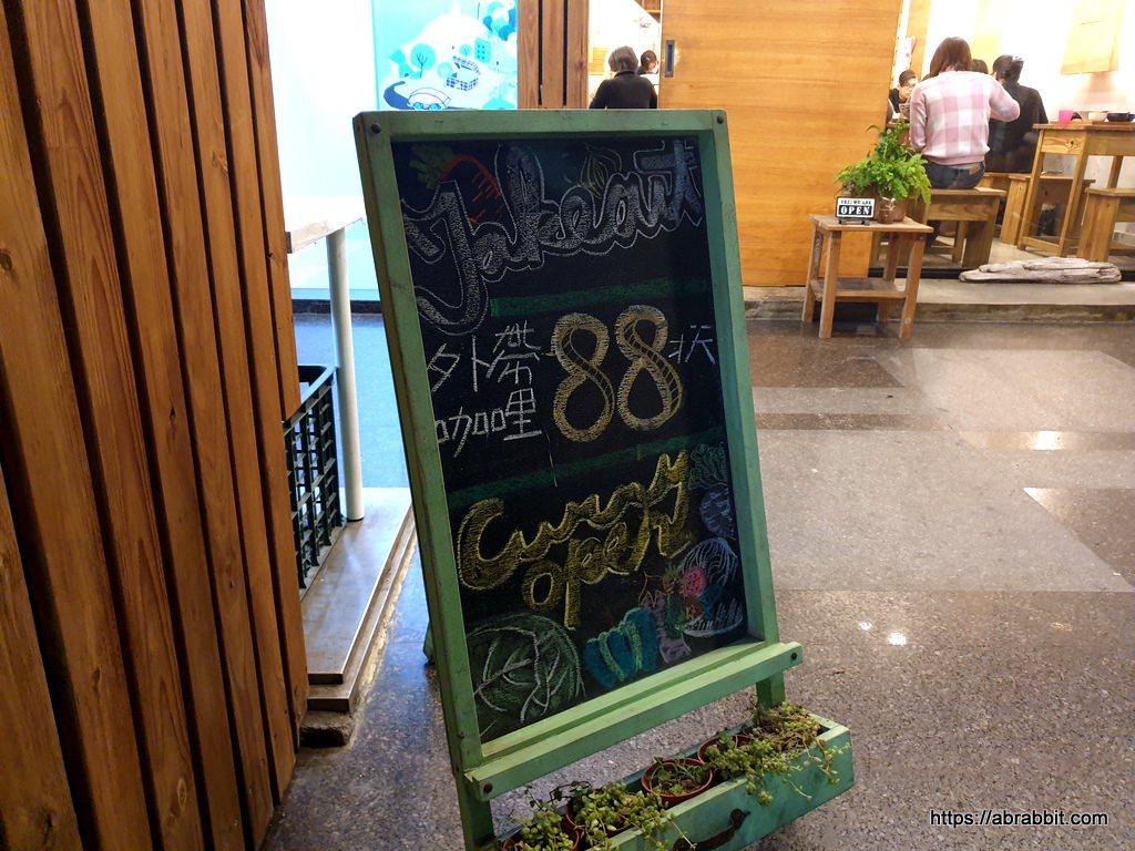 20190311142857 34 - 台中咖哩推薦|綠光咖哩 味自慢-印度咖哩、綠咖哩、日式咖哩都有喔!