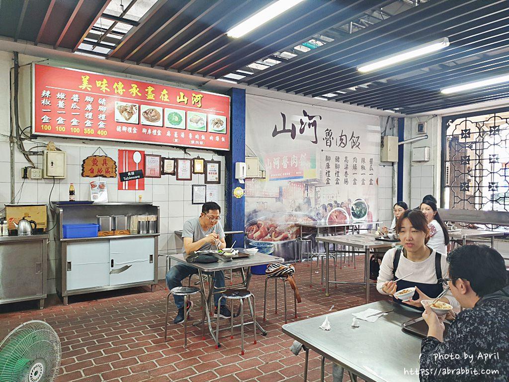 20190331234544 74 - 第二市場美食|山河魯肉飯-市場內的排隊小吃