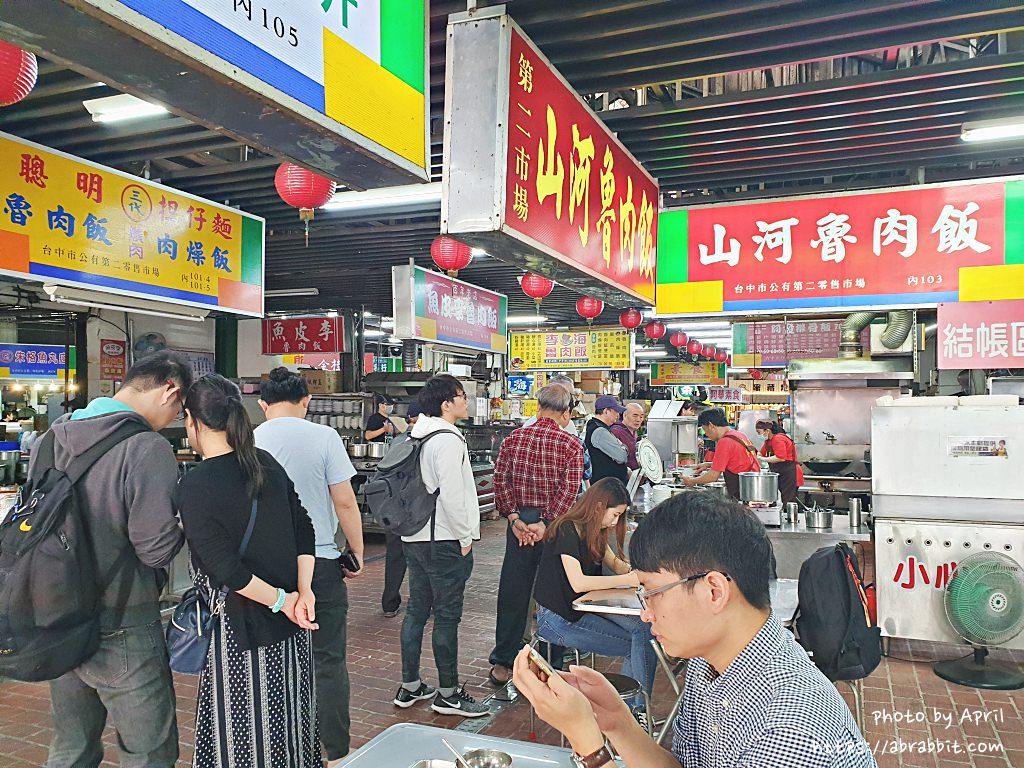 20190331234737 58 - 第二市場美食|山河魯肉飯-市場內的排隊小吃