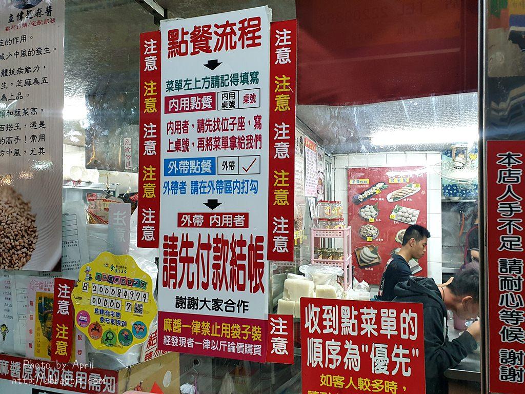 20190411221148 89 - 第二市場美食|立偉麵食-一麵三吃的美味、第二市場必吃美食之一在這