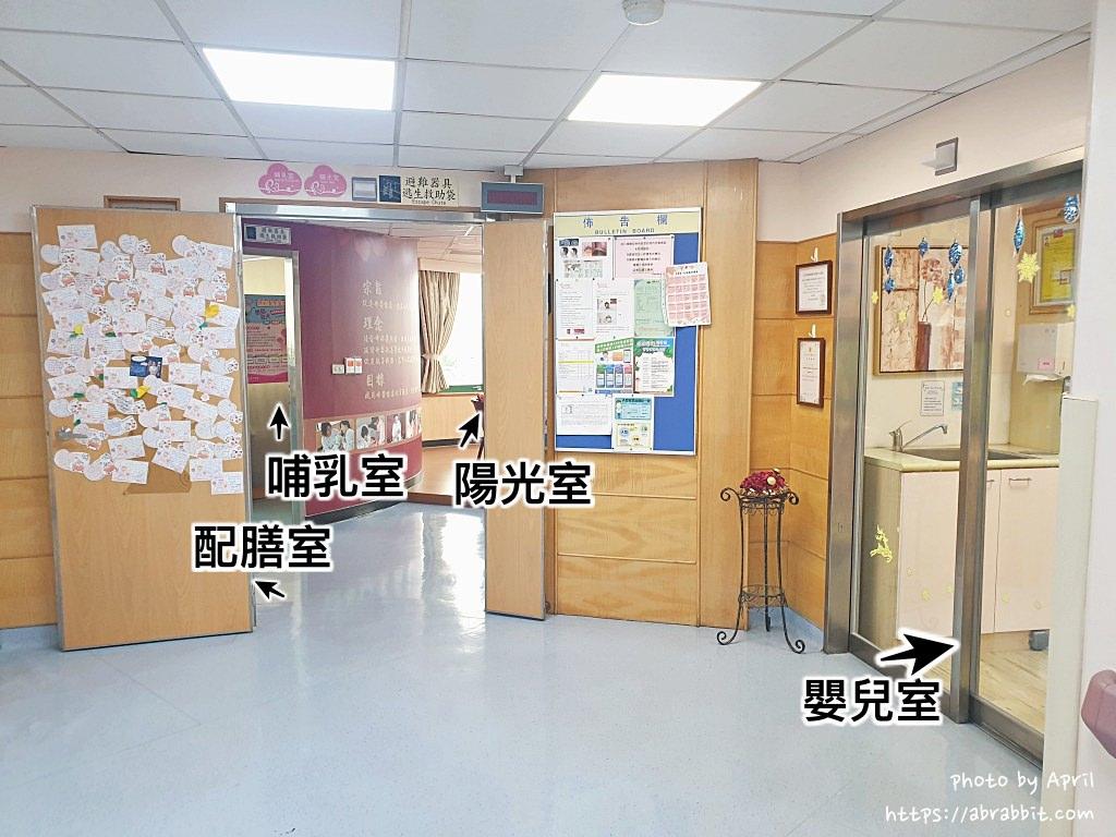 20190809173757 75 - 台中月子中心推薦|中國附醫東區分院附設產後護理之家