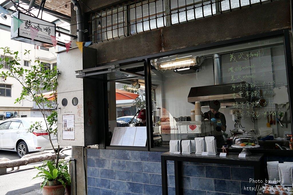 20200215210455 4 - 台中豐原咖啡廳|駿咖啡-巷弄中的神祕咖啡館