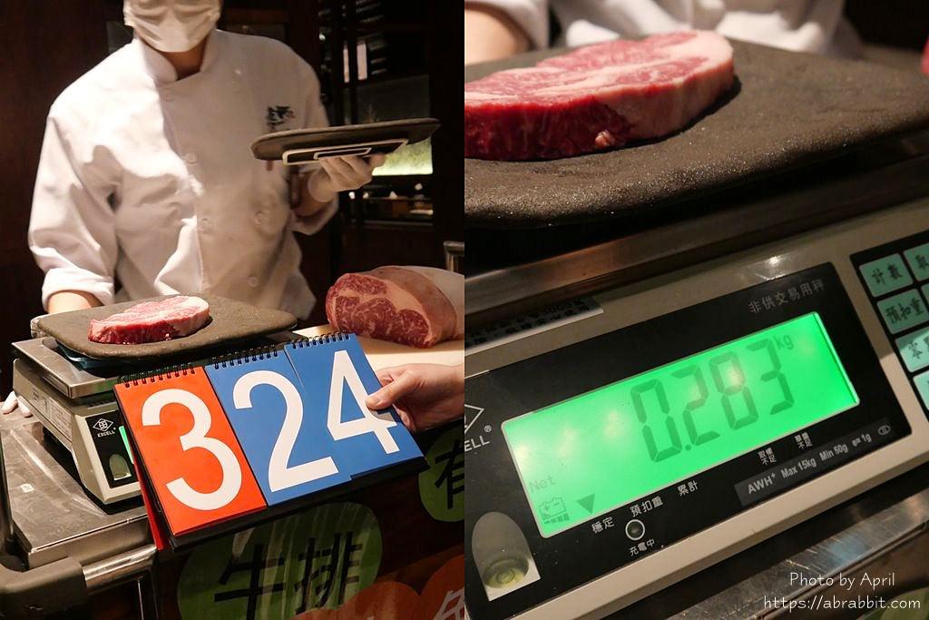 20200303170026 47 - 台中燒肉推薦│老乾杯雖然很貴,但一定要點一份澳洲和牛啊!