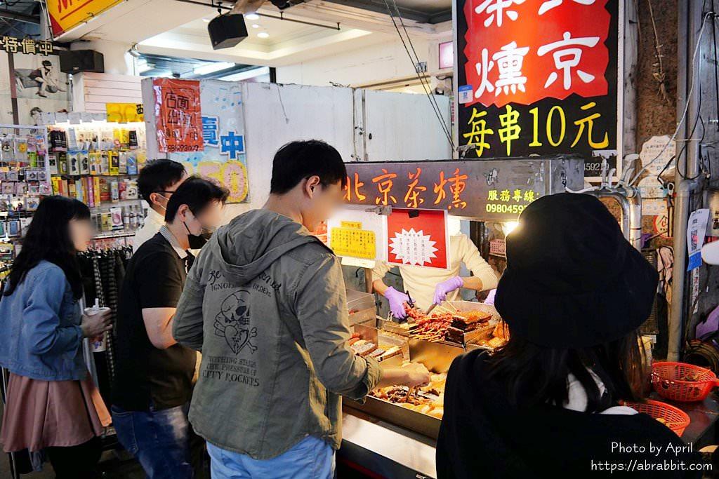 20200304150055 54 - 北京茶燻滷味 評價兩極,但是陪伴了不少人的歲月