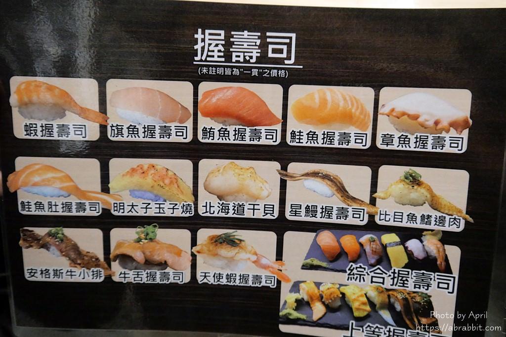 20200312155139 87 - 台中日式料理|岡崎-一中商圈巷弄內日本料理
