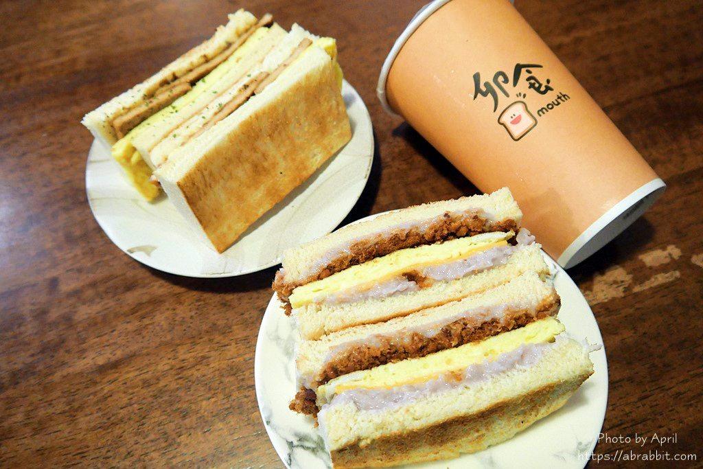 20200323163146 17 - 豐原早餐推薦│卯食,號稱台中版的丹丹漢堡來啦!