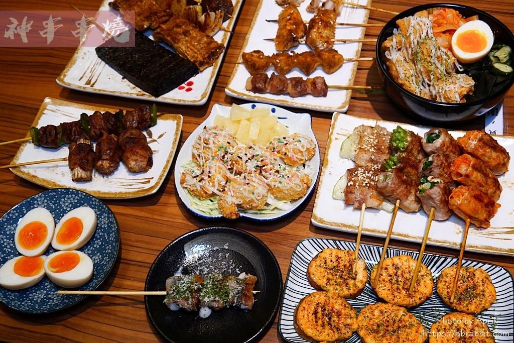 台中串燒推薦|神串炭火串燒-不只賣串燒,只要70元就能吃到好吃的丼飯