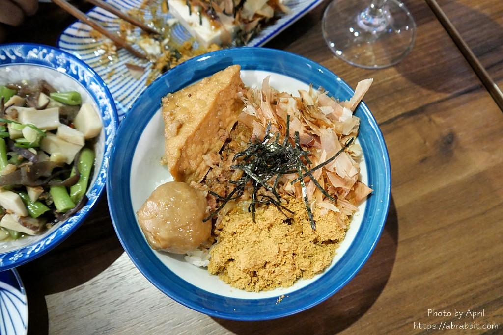 台中火車站美食 武吉滷味餐酒館-老屋改建的復古餐廳