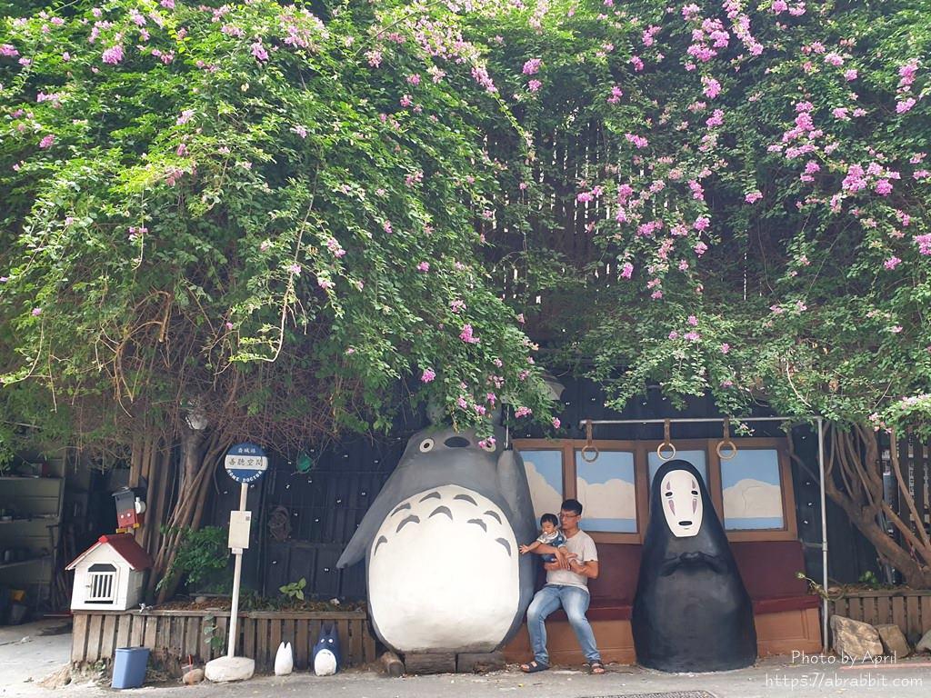 大里龍貓公車站牌