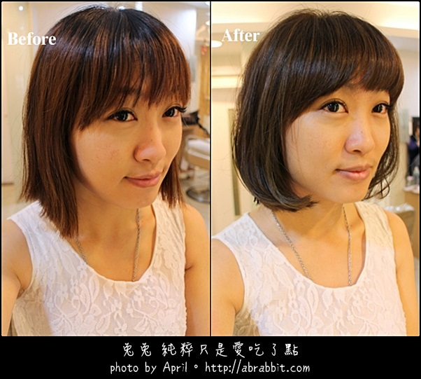 台中美髮|Happy hair精誠店_兔兔的變髮日記