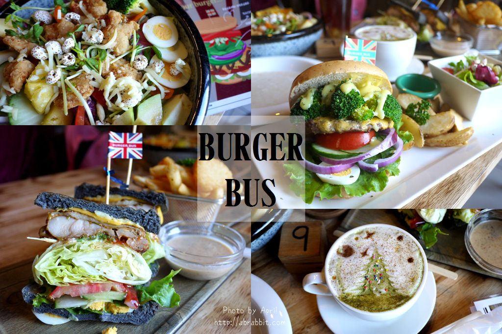 台中漢堡推薦|漢堡巴士Burger Bus-台中東區英式漢堡