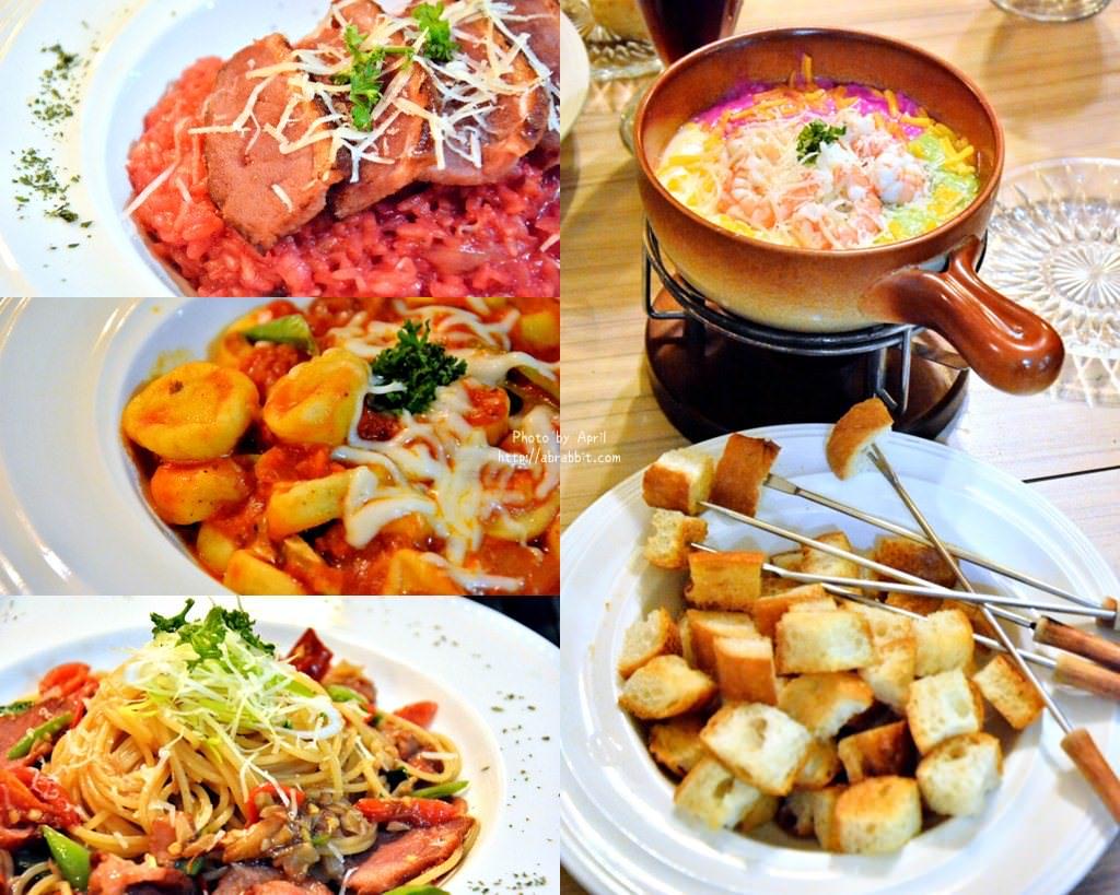 台中義大利麵|波西塔諾義式小館–三色起司鍋超好吃!@西區 忠誠街