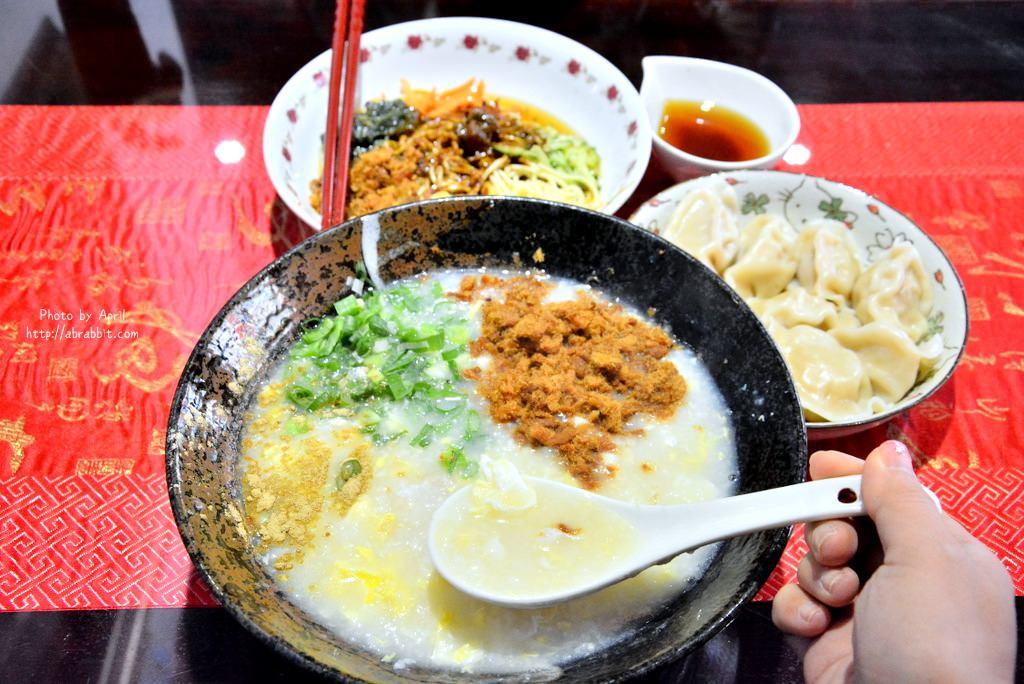 台北美食|咪咪小館–涼麵、水餃、粥都好吃!@大安區 仁愛路