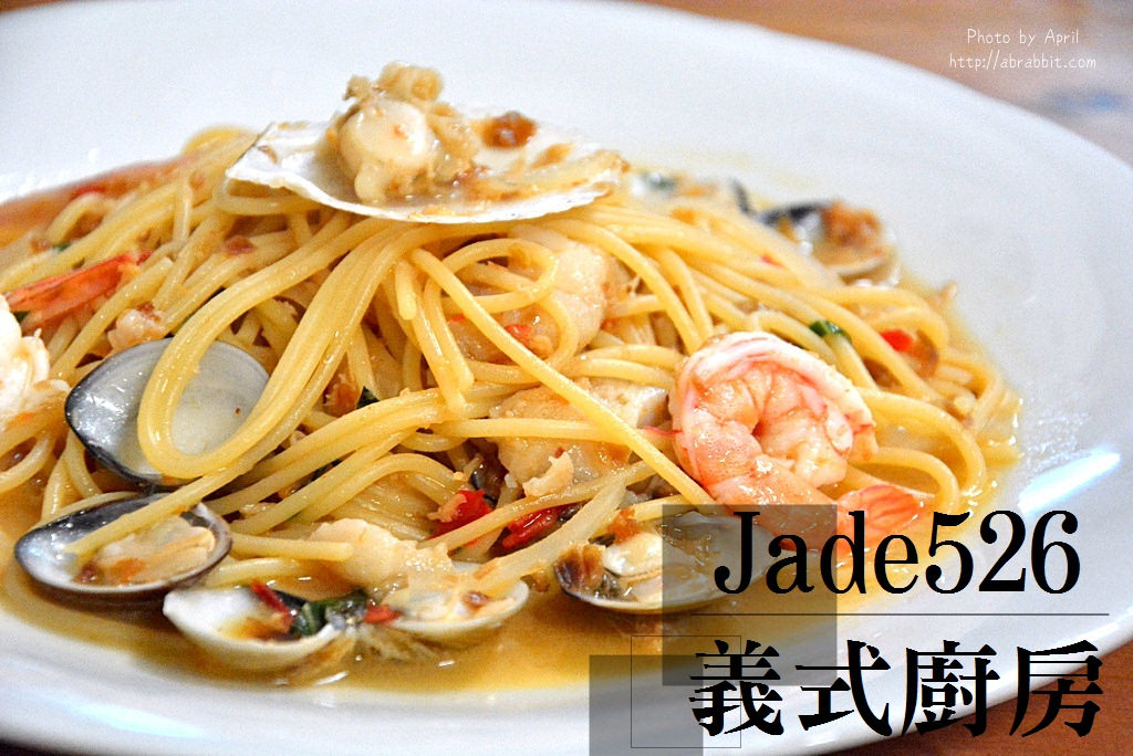 台中平價義大利麵 Jade526 Kitchen(Jade526 義式廚房)-台中北屯巷弄美食
