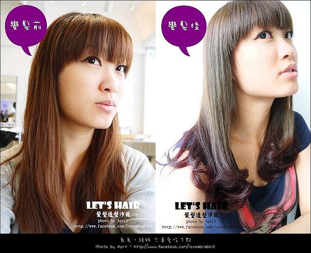 台北美髮|台北 LET'S Hair髮型造型沙龍_兔兔的變髮日記