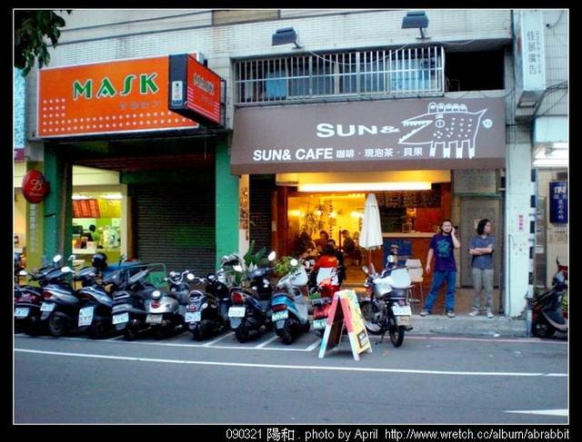 [台中]SUN & CAFE–陽光咖啡與LOMO風(供無線網路)@勤美誠品