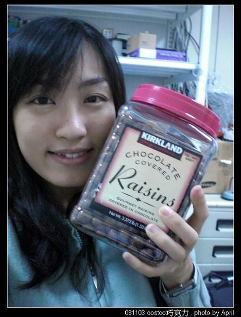 [台中]COSTCO商品 Kirkland Signature葡萄巧克力
