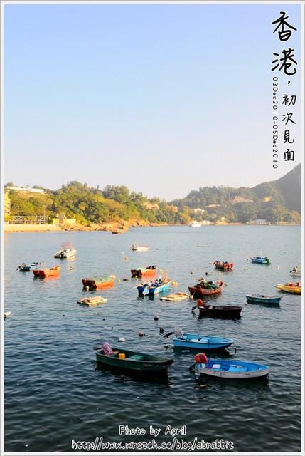 香港,初次見面。赤柱、太平山日景
