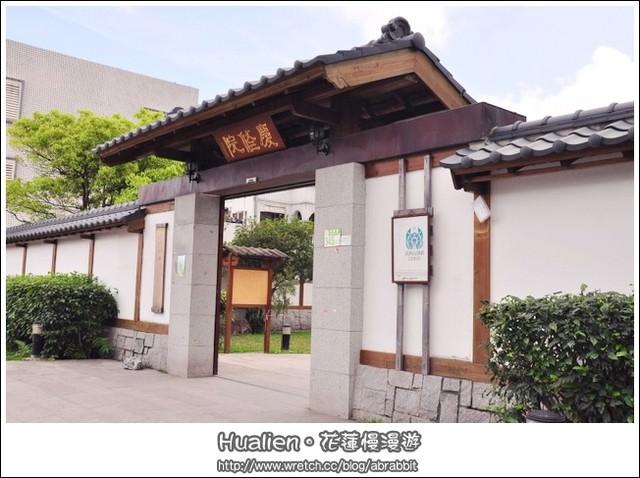 [花莲吉安]吉安庆修院