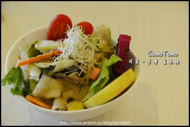 [試吃]ComoTomo可莫 多摩 食尚館–一頓意想不到的日式早餐@美村 向上(已歇業)