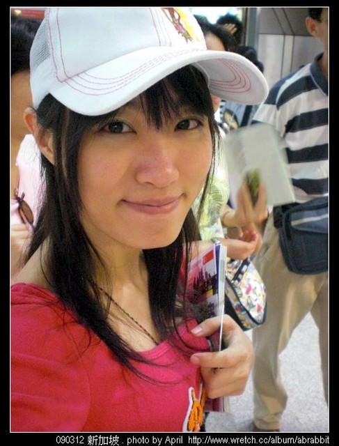 新加坡第一天之搭捷運探險去