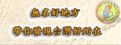 無名好地方049【吃火鍋的時候到了】:[台中]鼎撈蒙古麻辣鍋–裡頭有哈根達斯冰淇淋喔!