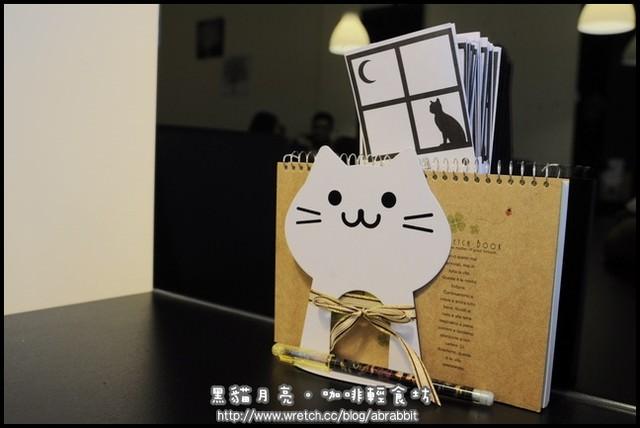 [台中]黑貓月亮–咖啡輕食坊(供無線上網)@大墩(已歇業)