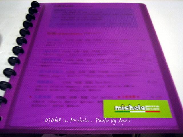 [台中]michela=micaela–藏身於二樓的義式廚房@一中