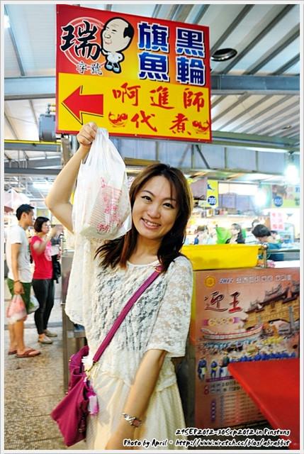[屏東]東港華僑市場